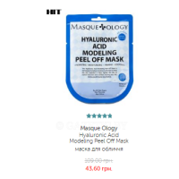 Masque Ology Hyaluronic Acid Modeling Peel Off Mask маска для обличчя