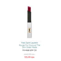 Yves Saint Laurent Rouge Pur Couture The Slim Sheer Matte помада для губ