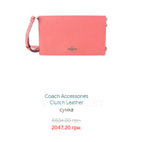 Coach Accessories Clutch Leather сумка