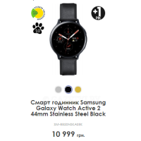 Смарт годинник Samsung Galaxy Watch Active 2 44mm Stainless Steel Black