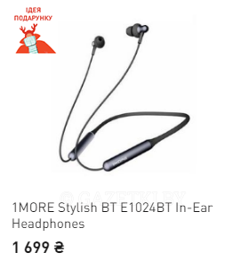 1MORE Stylish BT E1024BT In-Ear Headphones