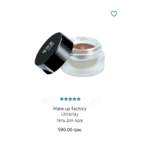 Make up Factory Ultrastay гель для брів