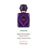 Agent Provocateur Fatale Orchid парфумована вода