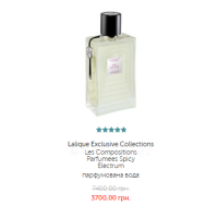Lalique Exclusive Collections Les Compositions Parfumees Spicy Electrum парфумована вода
