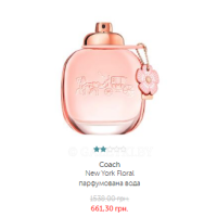 Coach New York Floral парфумована вода