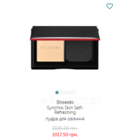 Shiseido Synchro Skin Self-Refreshing пудра для обличчя