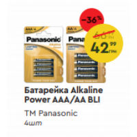 Батарейка Alkaline Power AAA/AA BLI ТМ Panasonic 4шт