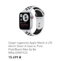 Смарт-годинник Apple Watch 6 LTE 40mm Silver A Case w. Pure Plati/Black Nike Sp Ba (M06J3/M07C3)