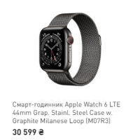 Смарт-годинник Apple Watch 6 LTE 44mm Grap. Stainl. Steel Case w. Graphite Milanese Loop (M07R3)