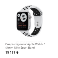 Смарт-годинник Apple Watch 6 44mm Nike Sport Band