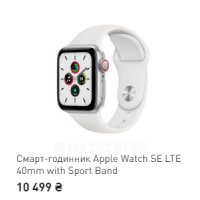 Смарт-годинник Apple Watch SE LTE 40mm with Sport Band