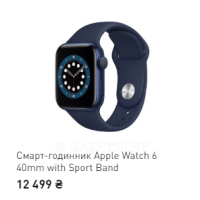 Смарт-годинник Apple Watch 6 40mm with Sport Band