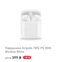Навушники Airpods TWS i9S With Window White