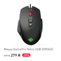 Миша GamePro Nitro USB (GM365)