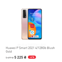 Huawei P Smart 2021 4/128Gb Blush Gold