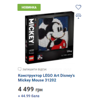 Конструктор LEGO Art Disney's Mickey Mouse 31202