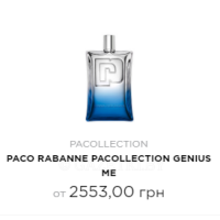 PACO RABANNE PACOLLECTION GENIUS ME