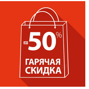 "-50% в BROCARD ""King Cross Leopolis"" и ""Opera Passage"""