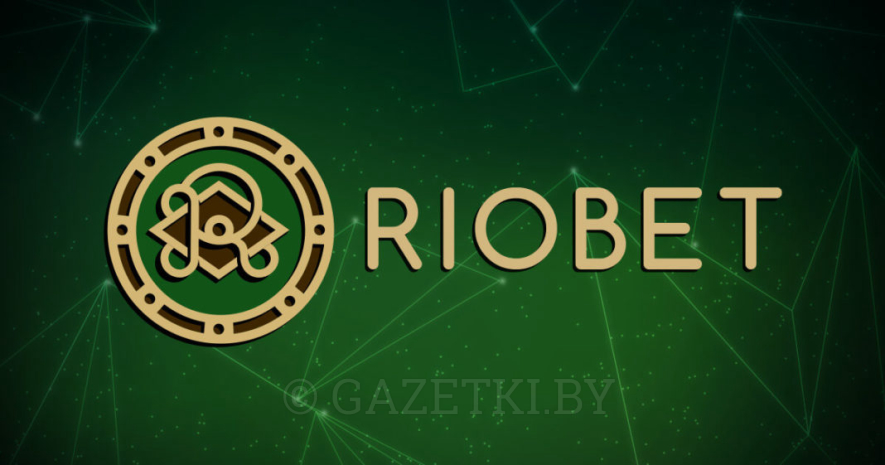 Риобет Casino