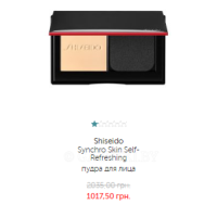 Shiseido Synchro Skin Self-Refreshing пудра для лица