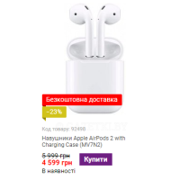 Навушники Apple AirPods 2 with Charging Case (MV7N2)