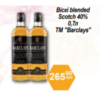 "Віскі blended Scotch 40% 0,7л ТМ ""Barclays """