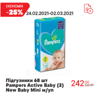 Підгузники 68 шт Pampers Active Baby (2) New Baby Mini м/уп
