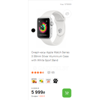 Смарт-часы Apple Watch Series 3 38mm Silver Aluminium Case with White Sport Band