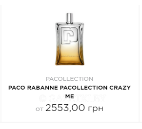 PACO RABANNE PACOLLECTION CRAZY ME