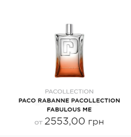 PACO RABANNE PACOLLECTION FABULOUS ME