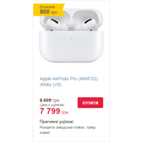Apple AirPods Pro (MWP22) White (У0)