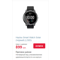 Haylou Smart Watch Solar (чорный) (LS05)