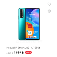 Huawei P Smart 2021 4/128Gb