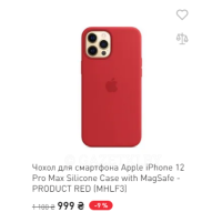 Чохол для смартфона Apple iPhone 12 Pro Max Silicone Case with MagSafe - PRODUCT RED (MHLF3)