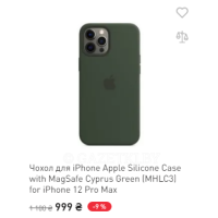 Чохол для iPhone Apple Silicone Case with MagSafe Cyprus Green (MHLC3) for iPhone 12 Pro Max