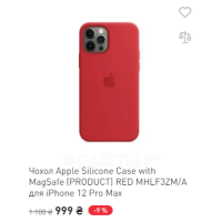 Чохол Apple Silicone Case with MagSafe (PRODUCT) RED MHLF3ZM/A для iPhone 12 Pro Max