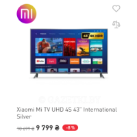 "Xiaomi Mi TV UHD 4S 43"" International Silver"