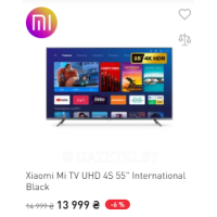 "Xiaomi Mi TV UHD 4S 55"" International Black"