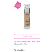 Тональний крем L'Oreal Paris Alliance Perfect