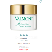Valmont Face Care маска для лица