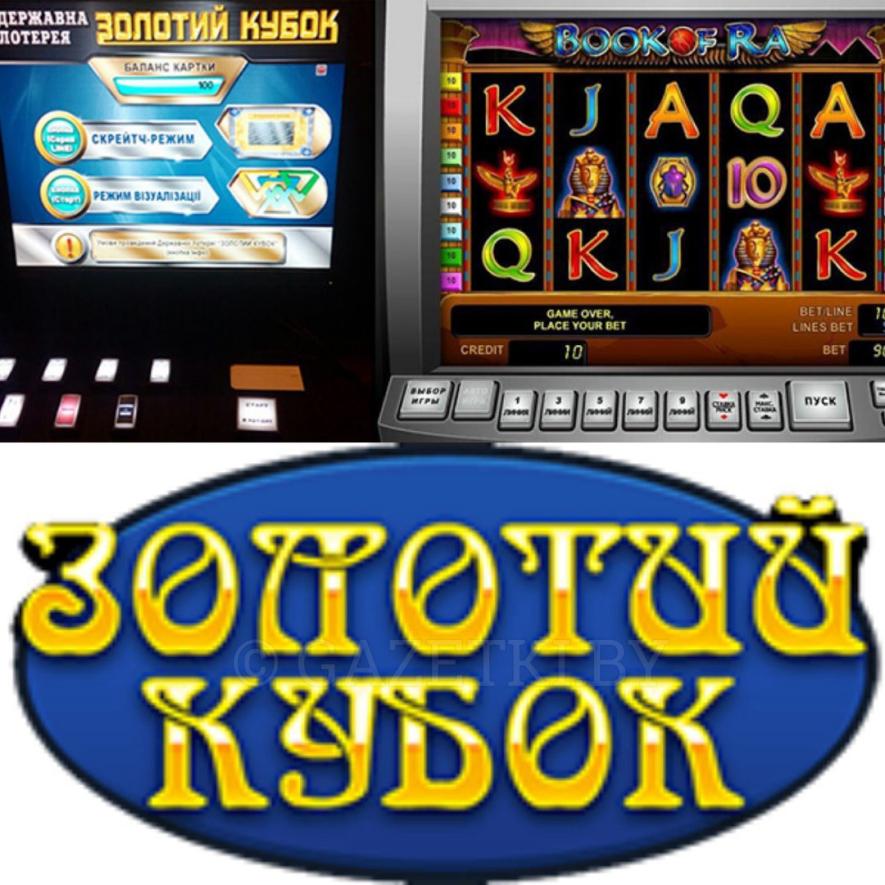Голд Кап казино