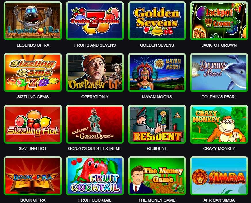 казино онлайн играть 777 вулкан